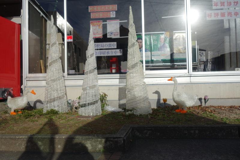 南関町郵便局前平成29年12月13日(補正前)