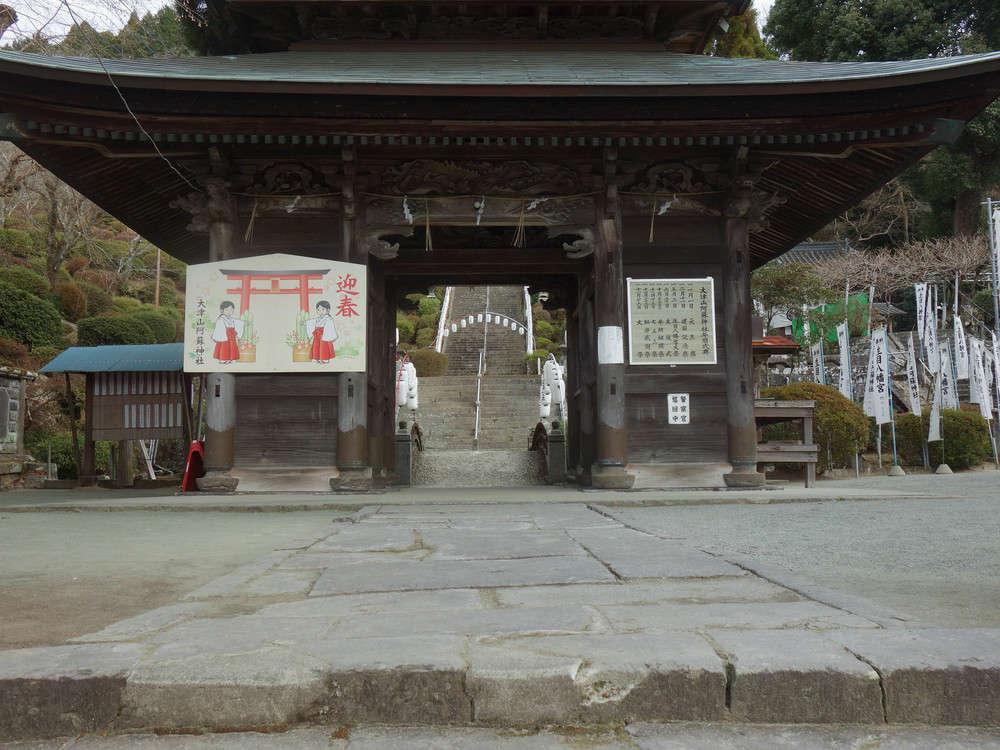 大津山神社1個めの階段登りきったところ