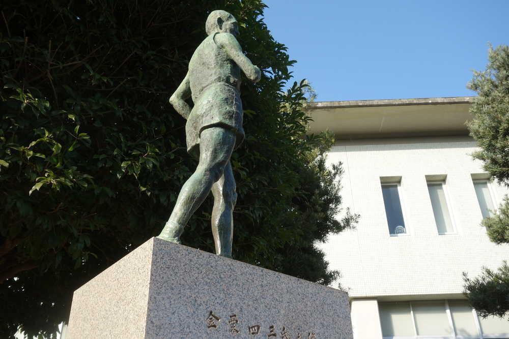 金栗四三さんの銅像