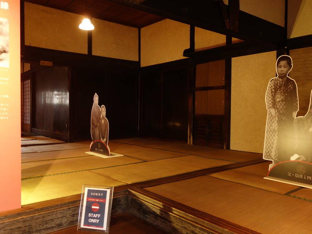 金栗四三生家記念館。お座敷も広いです。