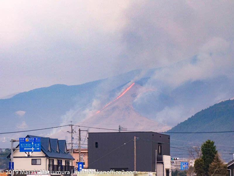 西原村から、南阿蘇の野焼き