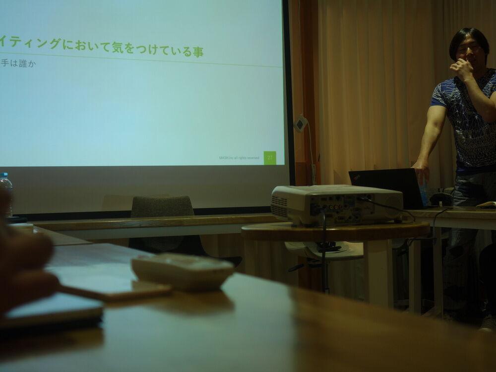 染谷昌利さん