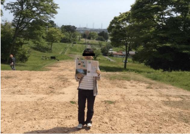 多賀城跡の資料
