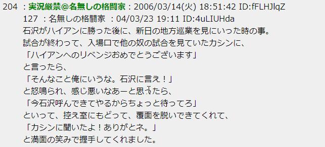 f:id:mm-nankanoffice:20210926205823p:plain