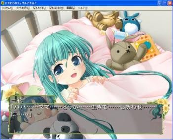 f:id:mm00mm:20080813111908j:image