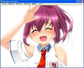 f:id:mm00mm:20080827121236j:image