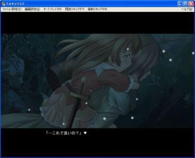 f:id:mm00mm:20090507140140j:image