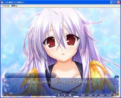 f:id:mm00mm:20090510181715j:image