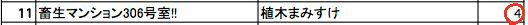 f:id:mm909:20161220074459j:plain