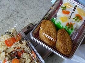 2006/05/05 吉田 市入大祭 田舎寿司