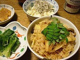 2006/05/09 サザエの炊き込みご飯