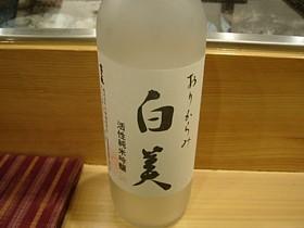 2006/06/04 富久長おりからみ