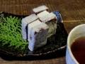 2010/03/07 わだち草 くるみきんつば&クリームチーズ