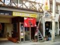 2011/02/05 お好み焼き HITOMISIRI