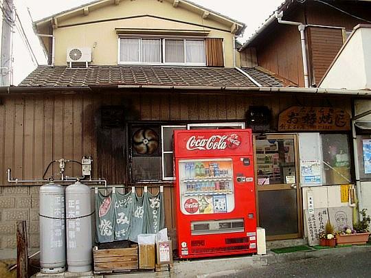 2011/02/19 お好み焼き小西