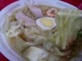 2011/04/03 呉龍 ワンタン冷麺