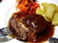 2011/11/01 ハンバーグステーキ