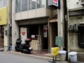 2012/01/26 とんかつの菊屋