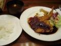 2012/03/04 キッチン・スリースター Bランチ(味噌カツ)