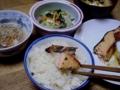 2012/06/25 鮭の塩麹焼き
