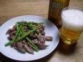 2012/07/01 砂肝とニンニクの芽の炒め物