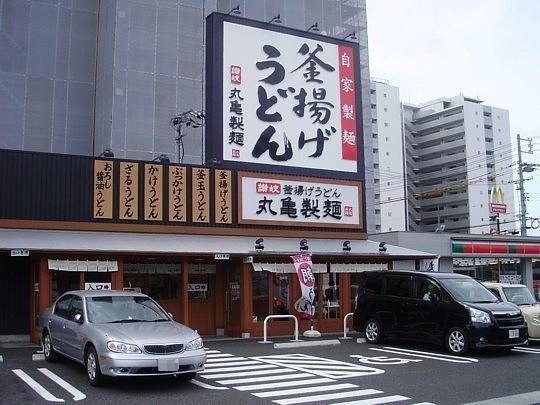 f:id:mm_gaa:20120911212020j:image
