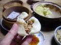 2012/10/31 長江 一口肉まん