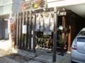 2012/12/01 お好み焼き柚香