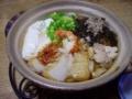 2012/12/03 鍋焼きうどん