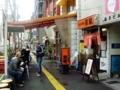 2012/12/30 お好み焼き 貴家
