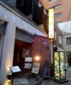 2013/09/22 神戸南京町 小小心縁