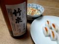 2013/10/02 竹泉・特別純米生酒原酒