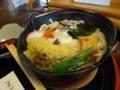 2014/03/21 北夢 鍋焼きうどん