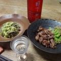 2014/06/15 日下無双 純米生酒