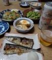 2014/09/04 秋刀魚の炭火焼き