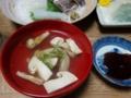 2014/11/02 松茸の吸物