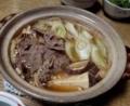 2014/11/19 肉豆腐