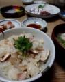 2014/11/21 松茸ご飯