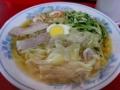 2015/04/12 呉龍 ワンタン入り冷麺