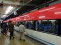 2015/05/07 近鉄特急@近鉄名古屋駅