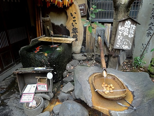 2015/12/13 黒川温泉