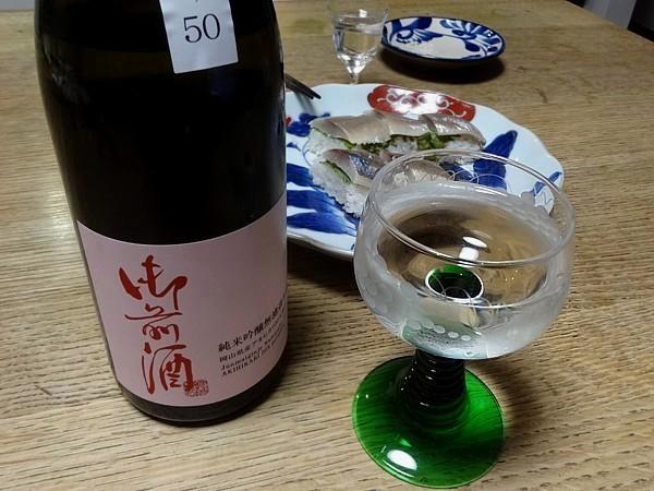2016/03/01 アキヒカリ50