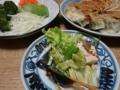 2016/03/06 ピータン豆腐サラダ