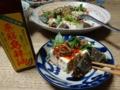 2016/03/30 ピータン豆腐