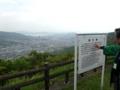 2016/04/23 屋島古戦場を望む