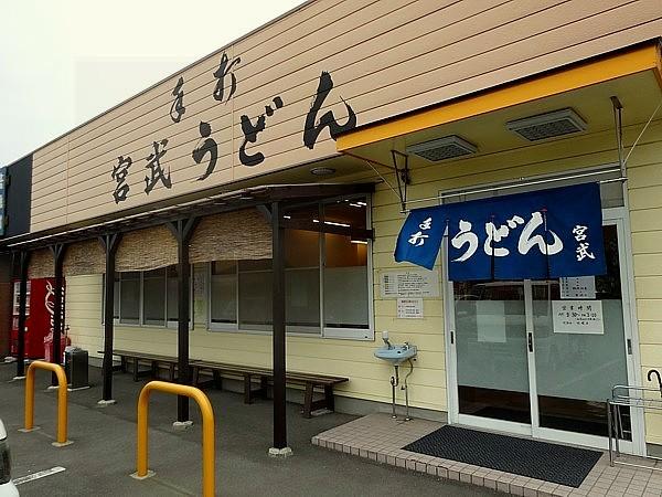2016/04/23 宮武うどん