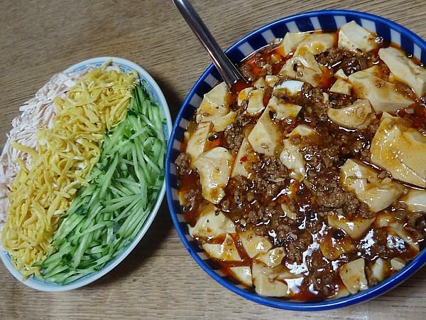 2016/06/21 麻婆豆腐、春雨サラダ