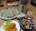 2016/10/02 タコのカルパッチョ、里芋のフライ