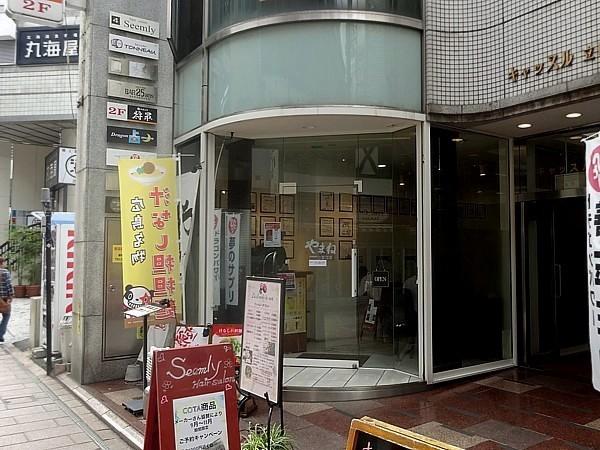 f:id:mm_gaa:20161012192642j:image
