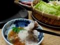 2016/12/07 豚しゃぶ鍋